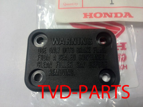 Brake fluid reservoir cover Honda MB original